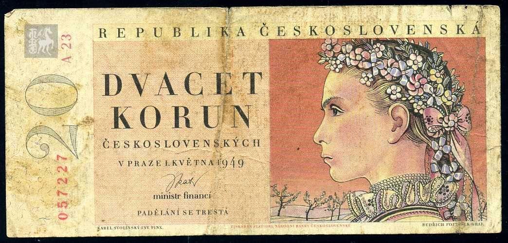 捷克早期1949年纸币一件