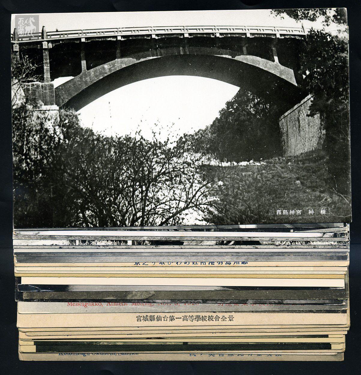 日本黑白风景明信片30枚无