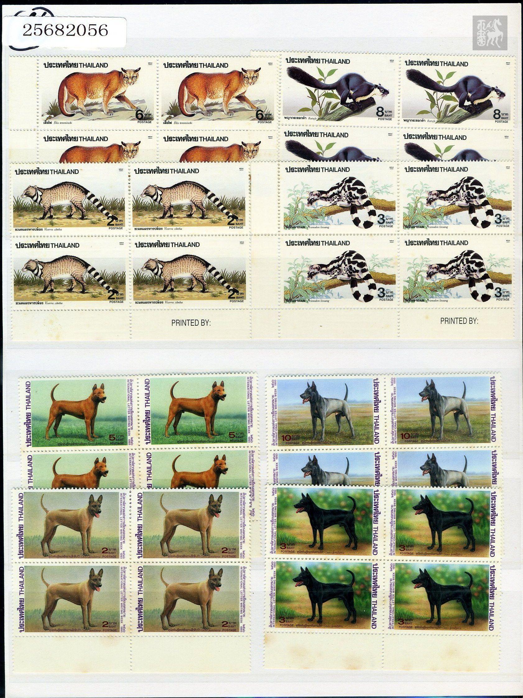 泰国动物题材四方连新八件上品