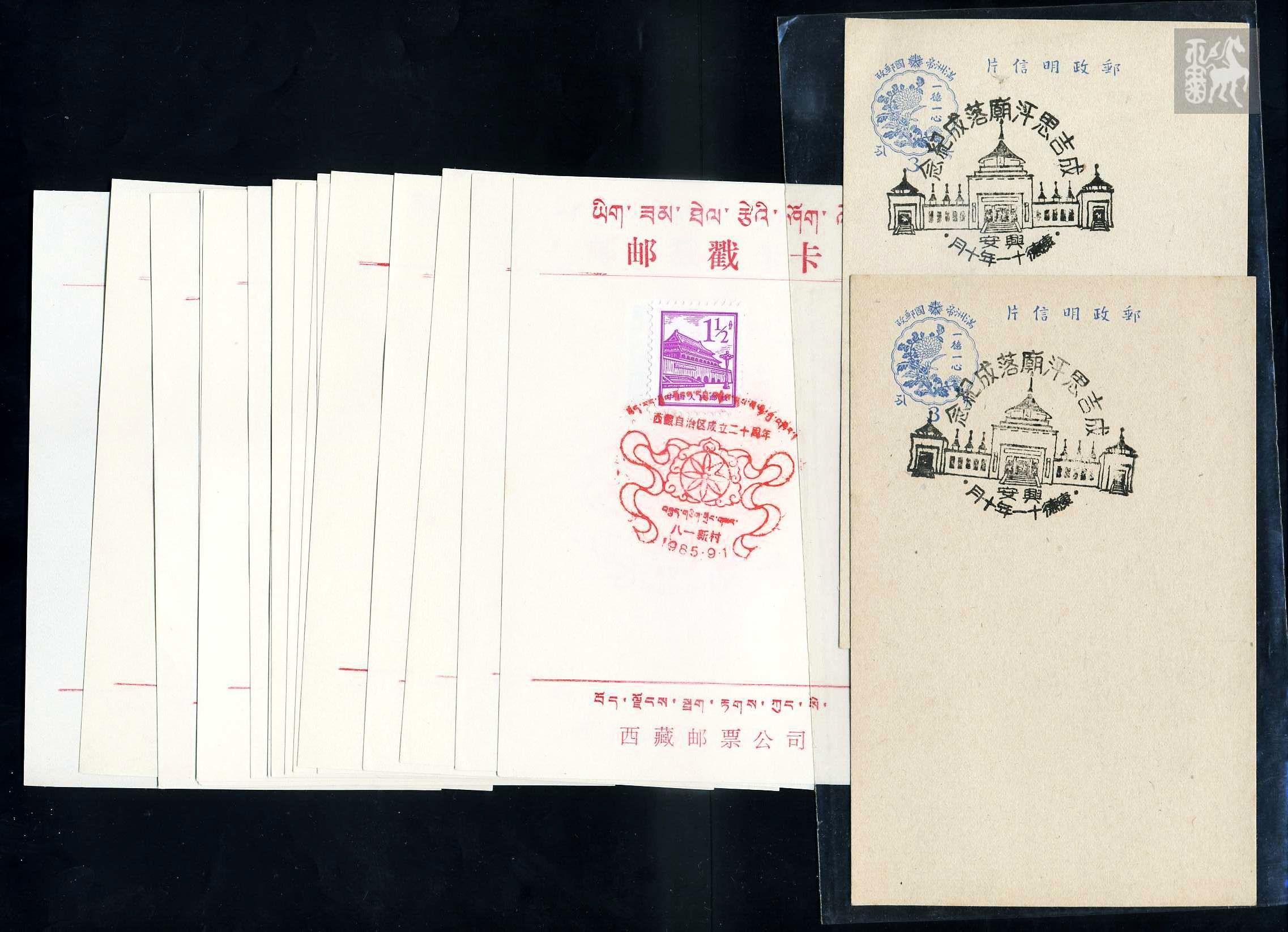西藏手绘明信片