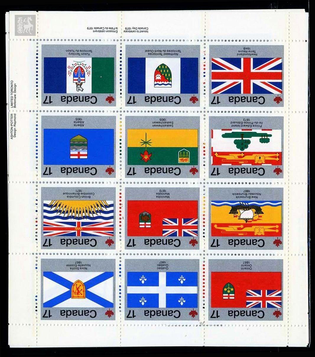 加拿大国旗版张新四版