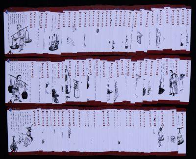卫生卡通图案|儿童毛衣编织卡通图案|十字绣图案卡通