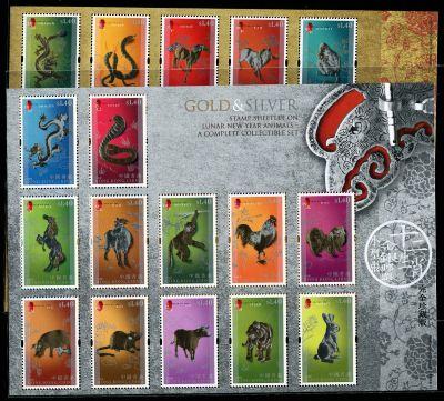 香港十二生肖金银邮票小型张新二枚图片