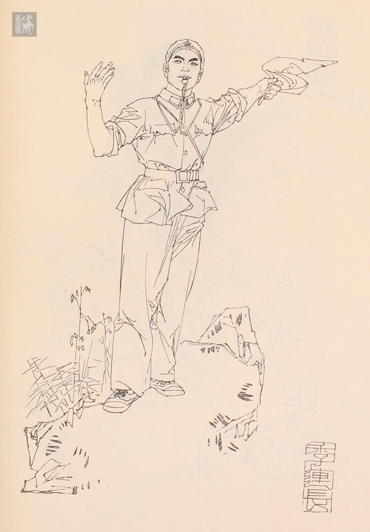 1979年天津人民美术出版社出版一版一印 人物线描 一册