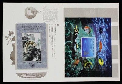 2002年邮票和型张新全 带册图片